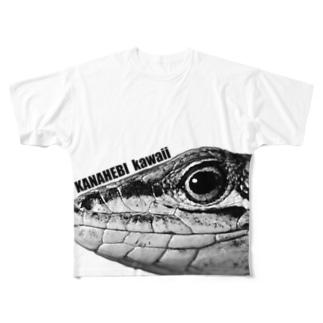 カナヘビかわいい Full graphic T-shirts