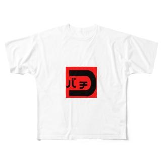 コバチ Full graphic T-shirts