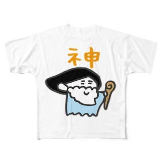 神 Full graphic T-shirts