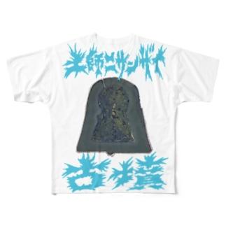 土師ニサンザイ古墳 Full graphic T-shirts