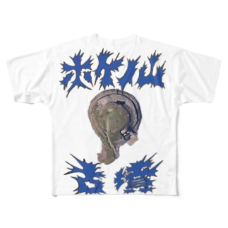 ホケノ山古墳 Full graphic T-shirts