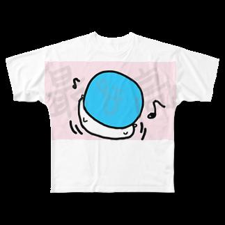 ダイナマイト87ねこ大商会のボールを顔面に乗せて遊ぶねこです Full graphic T-shirts