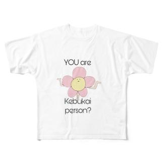 けぶかいフラワー Full graphic T-shirts