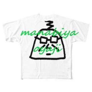シンプルおやじ Full graphic T-shirts