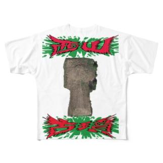 安里アンリの古墳グッズ屋さんの西山古墳 Full graphic T-shirts