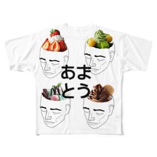 あまとう。 Full graphic T-shirts