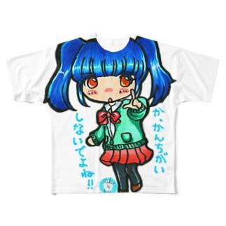 せれな単体(みくさんコラボ) Full graphic T-shirts