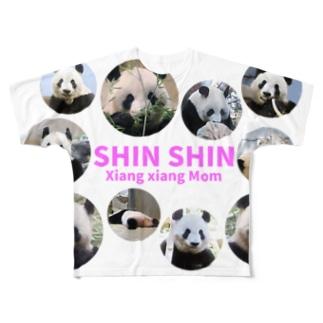 シャンシャンのママ・シンシン Full graphic T-shirts