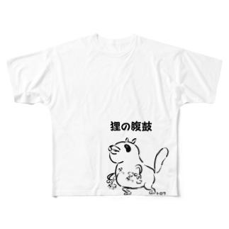 怪異 狸の腹鼓 Full graphic T-shirts