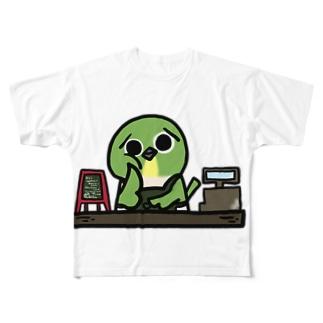 お客が来ないことり喫茶珈琲牛乳 Full graphic T-shirts