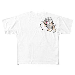 妖怪 雑談岩 Full graphic T-shirts