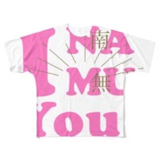 あいなむゆー!(ピンク) Full graphic T-shirts