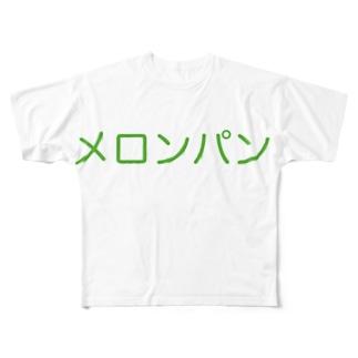 イケナイ空耳Tシャツ等 Full graphic T-shirts