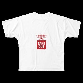 TK-marketのテイクアウト Tシャツ Full graphic T-shirts