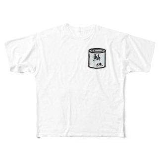 サバcan Full graphic T-shirts