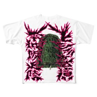 安里アンリの古墳グッズ屋さんのヒシアゲ古墳(平城坂上陵) Full graphic T-shirts