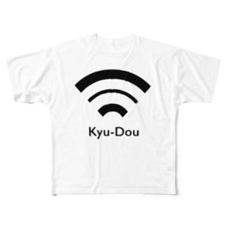 伝わる弓道 Full graphic T-shirts