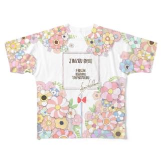 腎臓病のグッズ Full graphic T-shirts