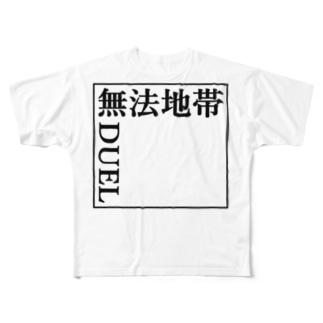 無法地帯 さらさらな肌触り Full graphic T-shirts
