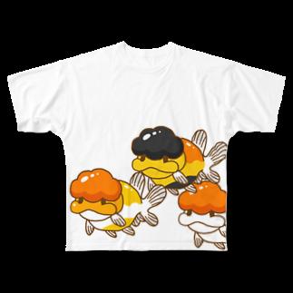 よいこのきんぎょのタイらんちゅうスリー Full graphic T-shirts