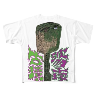 波多子塚古墳 Full graphic T-shirts