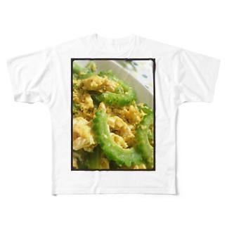 ゴーヤチャンプルー Full graphic T-shirts