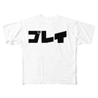 PLAY カタカナ Full graphic T-shirts