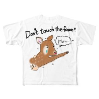 子鹿に触らないで! Full graphic T-shirts