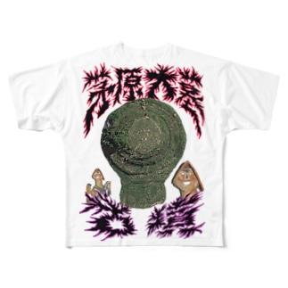 安里アンリの古墳グッズ屋さんの茅原大墓古墳 Full graphic T-shirts