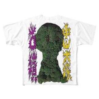 中山大塚古墳 Full graphic T-shirts