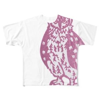 消しゴムはんこのシマフクロウ Full graphic T-shirts