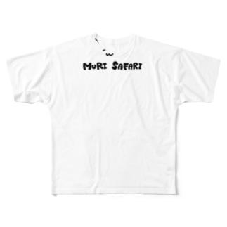 無理サファリパークTシャツ(黒文字) Full graphic T-shirts