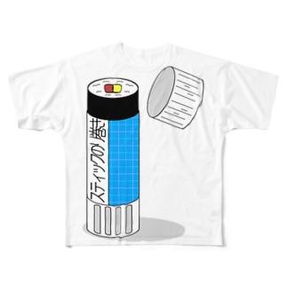 スティックのり巻き Full graphic T-shirts