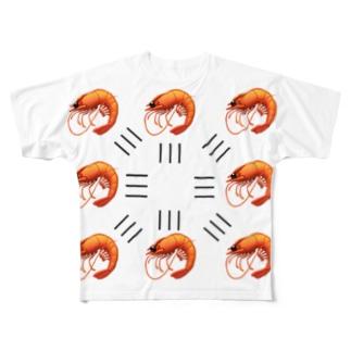 エビちり Full graphic T-shirts