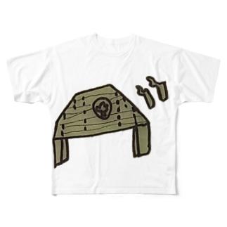 ハンマーダルシマー Full graphic T-shirts