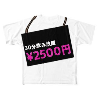 ガールズバー Full graphic T-shirts