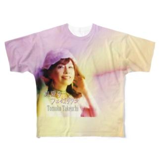 Tomoko Takeuchi真夏のフェイズダウン・ジャケット Full graphic T-shirts