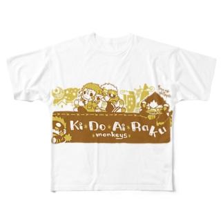キドアイラクモンキーズ Full graphic T-shirts