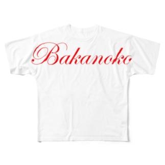BakanokoTシャツ Full graphic T-shirts
