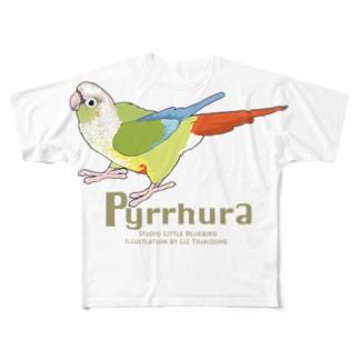 ウロコなシナモン君 Full graphic T-shirts