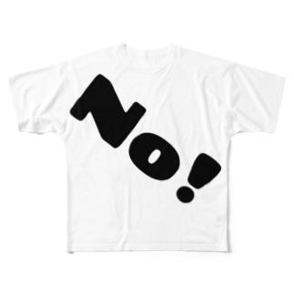 ことわる! Full graphic T-shirts
