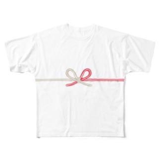 めでたい熨斗 Full graphic T-shirts