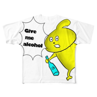 Give me alcohol  odeki  Full graphic T-shirts