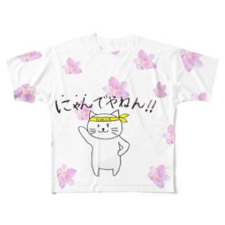 花まみれ Full graphic T-shirts