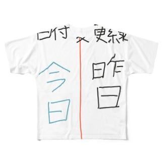 日付変更線 Full graphic T-shirts
