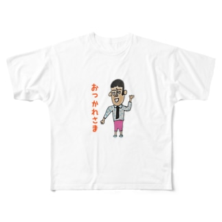 KotonohaのMikoおつかれさま Full graphic T-shirts