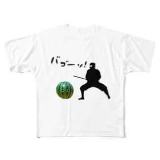yumi0326のスイカ割り忍者くん Full graphic T-shirts