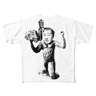 マウンテン大村ゴリラくんの頭髪セット Full graphic T-shirts