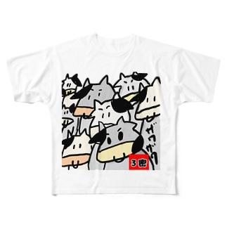kimikingの3密の牛 Full graphic T-shirts
