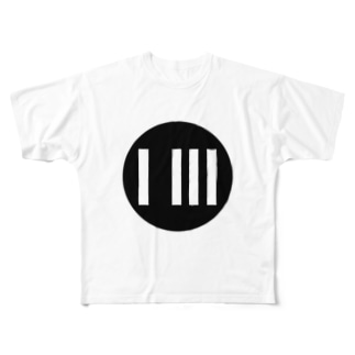 かずみちやんのⅠとⅢ Full graphic T-shirts